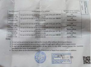 MPSN License